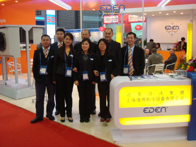 china refrigeration 2011